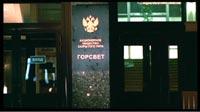 http://zagryzkavsego.narod.ru/kart/sc4.jpg